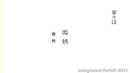[CASO&SumiSora][Hanasakuiroha][10][GB][RV10].rmvb_000165742