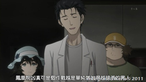 [SC-OL&SGS&KIDSFC][STEINS;GATE][24][End][BIG5][RV10][848X480].rmvb_000274900