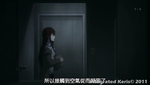 [SC-OL&SGS&KIDSFC][STEINS;GATE][24][End][BIG5][RV10][848X480].rmvb_000640224
