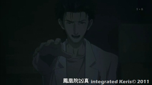 [SC-OL&SGS&KIDSFC][STEINS;GATE][24][End][BIG5][RV10][848X480].rmvb_000697781